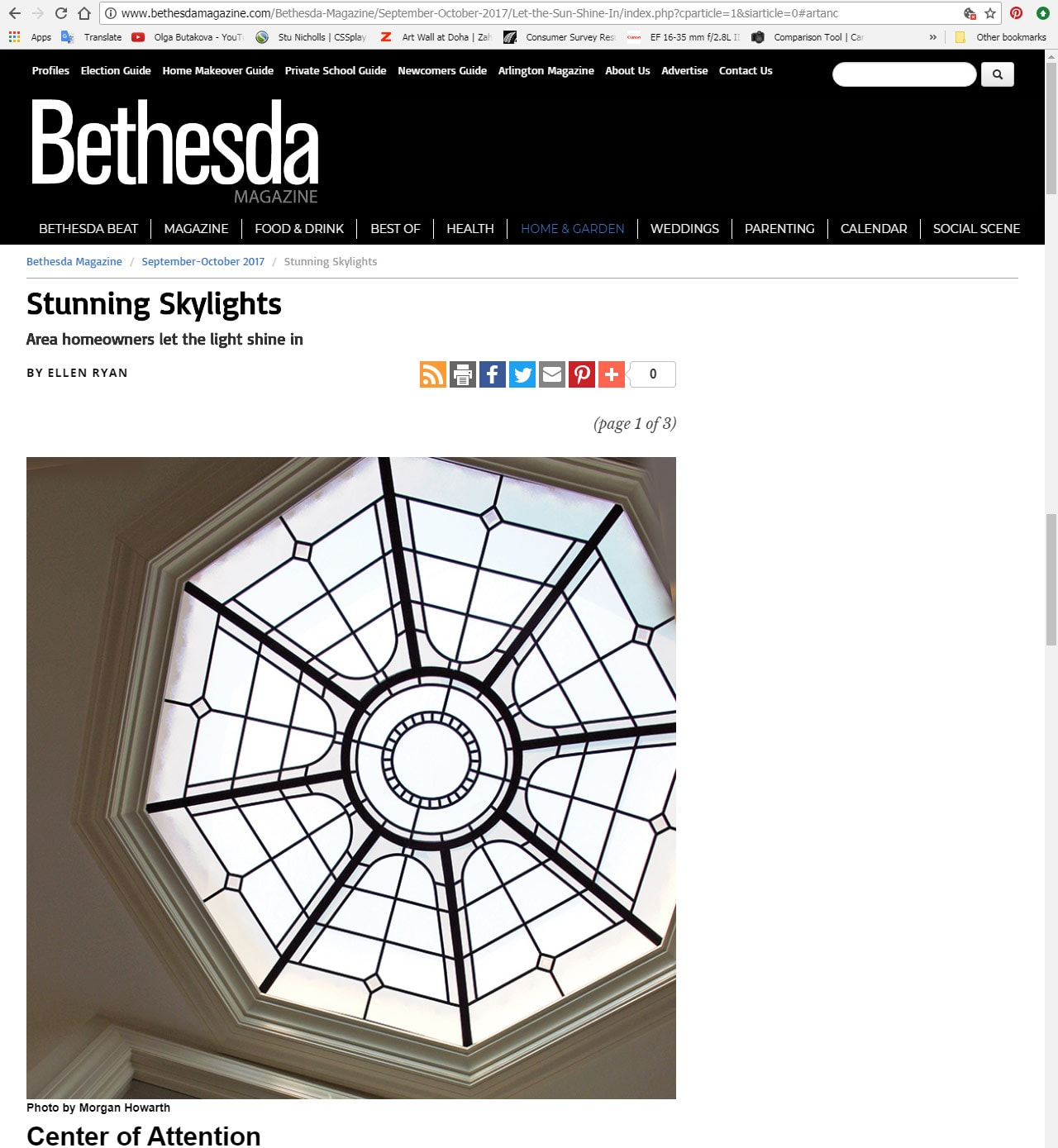 Leaded glass dome featured by Bathesda magazine2017
